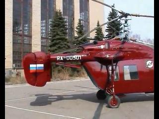 2011_Ка-226_начало поставок первых двух машин_Машина названа Серёга в честь Сергея Шойгу-основного заказчика.